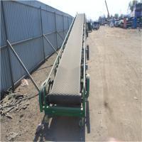 伸缩装卸车皮带机 长距离可升降皮带输送机