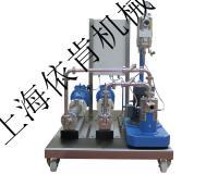 超微細炭黑研磨設備高剪切研磨均質機CMD2000