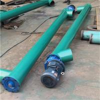 定制不銹鋼水泥螺旋輸送機 管式螺旋提升機