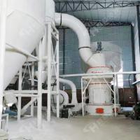 白云石粗細粉體生產設備鴻程礦石縱擺磨粉機