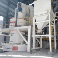 白云石煅燒粉化設備大型礦石磨粉雷蒙機