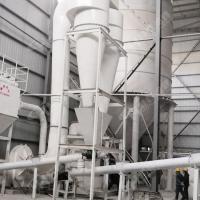 白云石粉40目制砂磨粉一體機大型礦用雷蒙磨