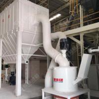 白云石粉加工设备超细矿石微粉磨粉机