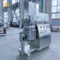 真空乳化機 分散剪切乳化攪拌機 電加熱 可配水油鍋 均質頭
