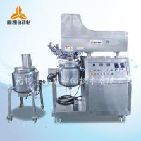 化妝品生產設備 真空均質乳化機  設備運行穩定 乳化效果好
