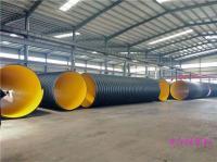DN630高分子材料耐磨尾矿管生产厂家