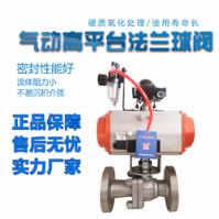 Q641F-16C 碳鋼耐磨壓濾機配套球閥 污水專用