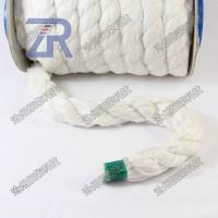 滄州振榮陶瓷纖維扭繩 硅酸鋁纖維扭繩 爐門密封繩