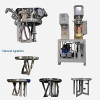 实验室小型高粘度搅拌机