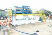 HDD非开挖泥浆回收系统