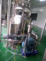 纳米二氧化硅透明分散液管线式分散机