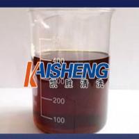 KS801导热油修复剂(除焦抑焦剂)