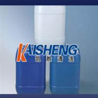 KS212导热油积碳清洗剂/溶剂型