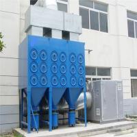 山東脈沖式濾筒除塵器生產廠家