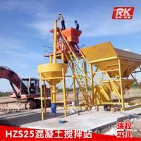 廠家直銷hzs25砼攪拌站 混凝土攪拌站25設備瑞控實業質量保障