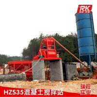 混凝土攪拌站廠家 時產35立方商品混凝土商砼攪拌站