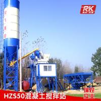 hzs50工程混凝土攪拌站