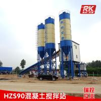 HZS90型混凝土攪拌站全自動 廠家直銷