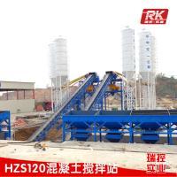 hzs120混凝土攪拌站全自動工程攪拌站大型商砼攪拌站