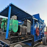 移動式煤泥粉碎機廠家報價 質優價廉