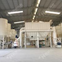 湖州碳素設備超細石墨微粉環輥磨粉機