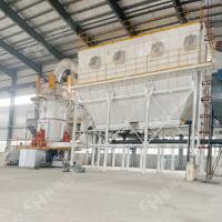 碳素制造設備大型石墨粉磨立磨