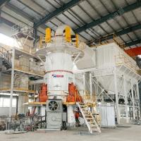 炭黑的生產制粉設備大型炭黑微粉立磨