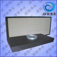 拋棄式空氣過濾器(高效過濾送風口)