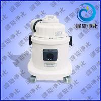 虎威CR-1吸塵器、潔凈室吸灰器