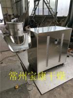 XSG系列小麥淀粉專用旋轉閃蒸干燥機
