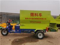 出料口可加高的撒料车 养殖场专用投料车