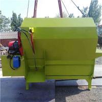 牛羊專用牽引式TMR攪拌機定制廠家