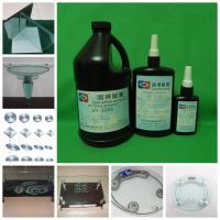 佛山UV膠水,玻璃粘玻璃無影膠水,UV-3180紫外線固化膠水