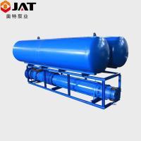 浮筒潜水泵 安装操作方便  节能灵活