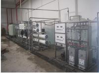 制藥醫藥純化水設備