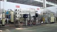 半導體行業超純水設備