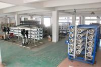貴州玻璃純水設備