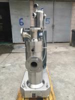 生物质高速湿法粉碎机