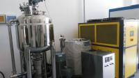 石墨烯增强铝基纳米复合材料高速分散机