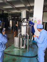 西甲硅油乳劑高速乳化機
