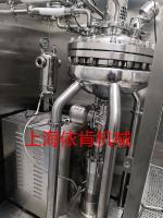 分散法和挤压法相结合制备脂质体乳液高速乳化机,