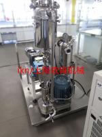 实验室抽真空乳化机,抽真空乳化均质机