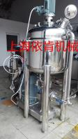 CMD2000研磨均質乳化分散一體機設備,德國一體化研磨分散設備