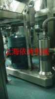 硅系列补强材料白炭黑混合分散机,球状炭黑高速混合分散机