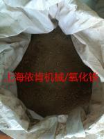 废油渣提炼高速湿法粉碎机,氧化铁/羧基氧化铁超高速粉碎机