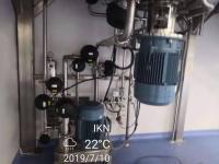 满足CIP在线清洗的高速分散机,满足SIP要求的分散均质机