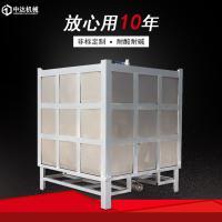 不锈钢吨桶 IBC集装桶 化工桶