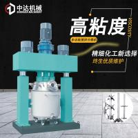 供应强力分散机 硅胶油墨塑料强力搅拌机 液压升降强力搅拌分散机