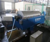 日立離心機維修污水處理廠離心機 350型臥螺離心機維修