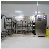药典标准多效蒸馏水机